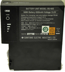 Pin battery BU-66S máy hàn cáp quang sumitomo