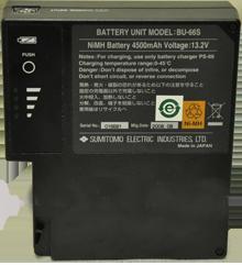 Pin máy hàn cáp quang sumitomo bu66s