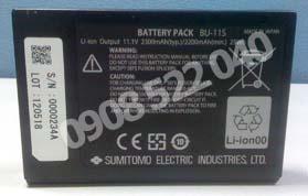 Pin máy hàn cáp quang BU11S