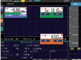 yokogawa testing machine OTDR
